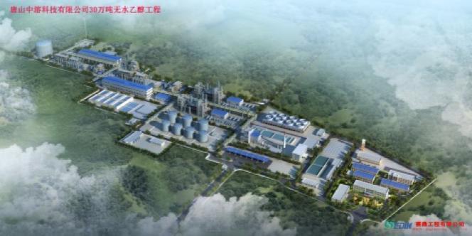 唐山中溶科技有限公司30万吨年无水乙醇鸟瞰图